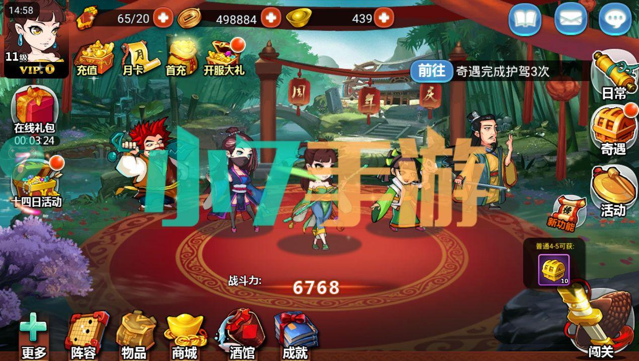 > 金庸群侠传54-57区  40407游戏网 找游戏 看新闻 开服表 网站地图