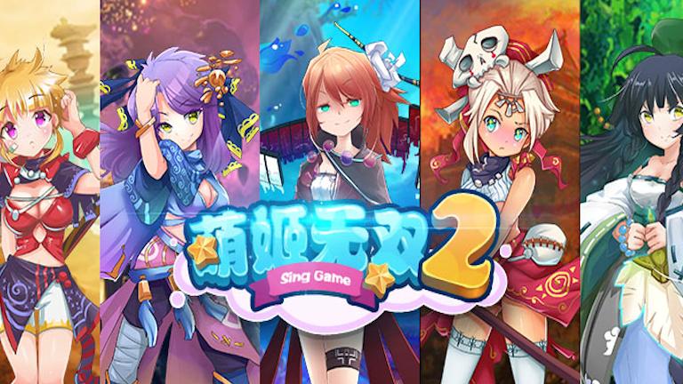 萌姬無雙2H5_游戲封面圖