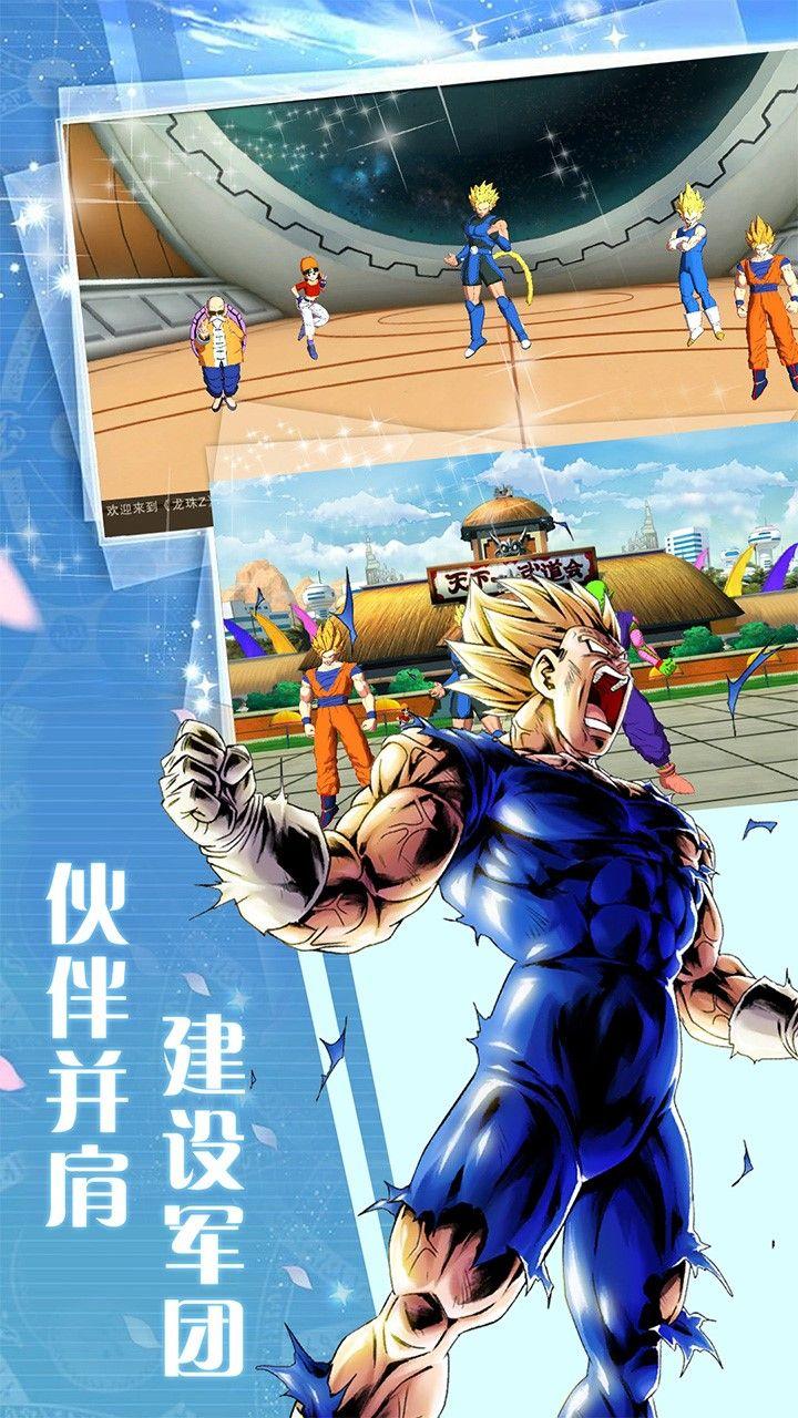 超級Z戰士:激斗_游戲封面圖