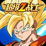 超級Z戰士:激斗_游戲圖標