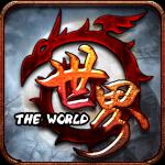 世界Online_游戏图标